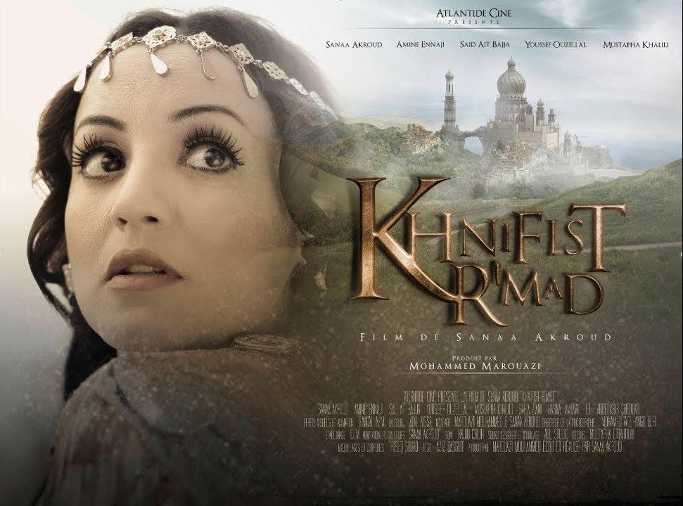 Khnifist Rimad
